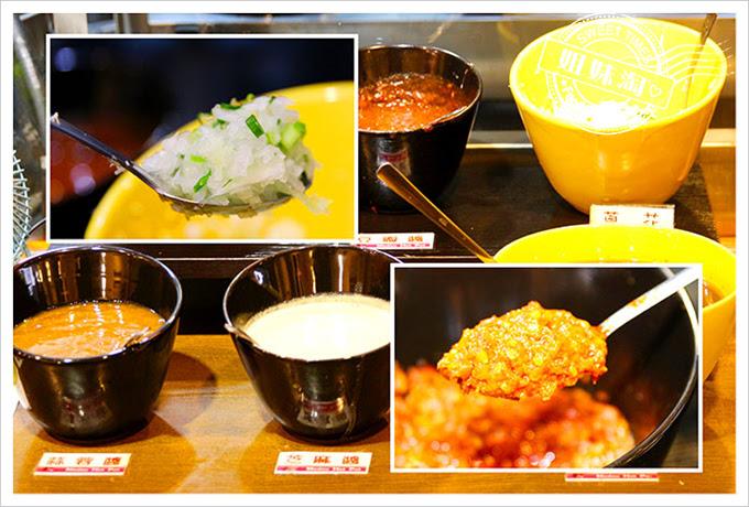 茉荳獨享鍋醬料