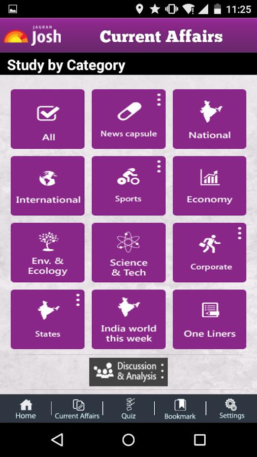 Current Affairs 2015- screenshot