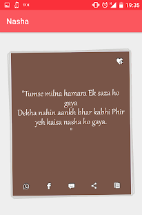 Hindi Shayari- screenshot thumbnail