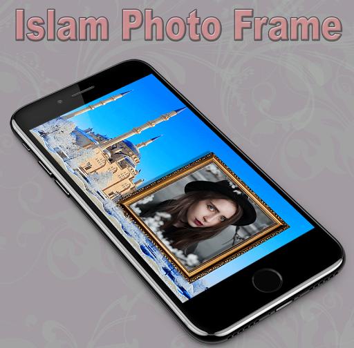 ISLAM PHOTO FRAMES 1.1 screenshots 4