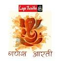 Lagu Bandhu Ganesha icon