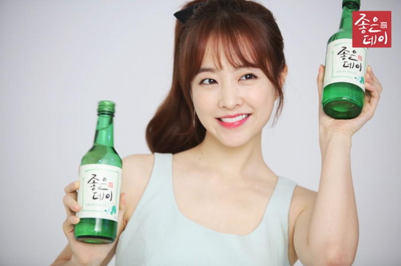 ParkBoYoungSoju