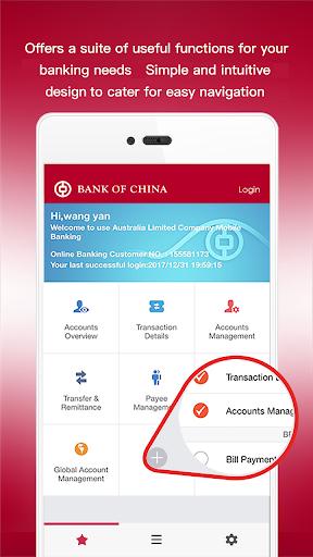 玩免費財經APP|下載BOC Mobile Banking app不用錢|硬是要APP