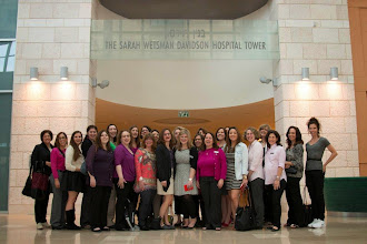 """Photo: """"Visiting the Hadassah hospital was inspirational. It's incredible to see the impact that us as American Hadassah can make on israel. I am very proud to be a part of the program""""...Beth Kotzin"""