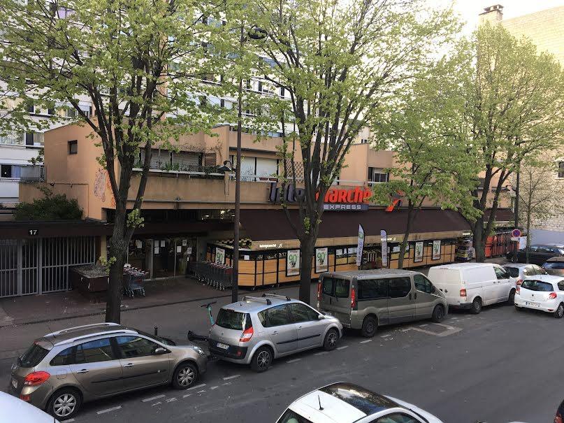 Vente appartement 2 pièces 25 m² à Paris 20ème (75020), 258 000 €