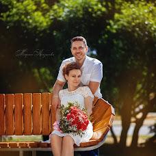Wedding photographer Marina Kazakova (misesha). Photo of 15.06.2018