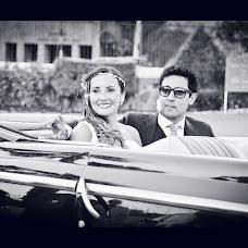 Vestuvių fotografas Rosa Navarrete (hazfotografia). Nuotrauka 06.04.2015