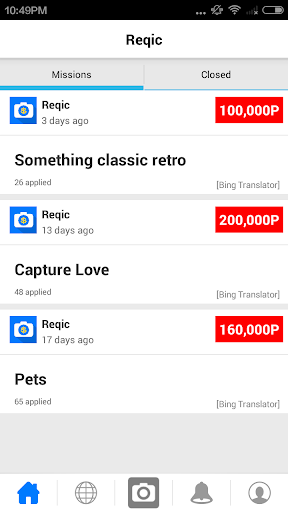 Texture Packs For Minecraft PE - Android Apps on Google Play
