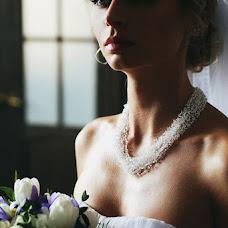Wedding photographer Anastasiya Bukreeva (Bukreeva). Photo of 29.01.2018