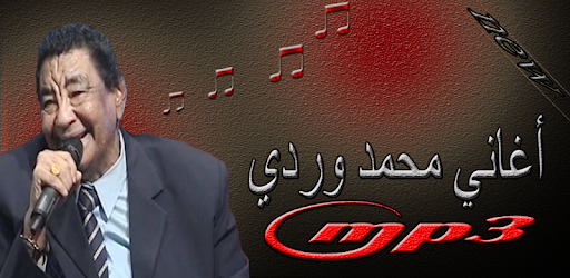 اغاني محمد وردي 2019 Mohammed Wardi Apps On Google Play
