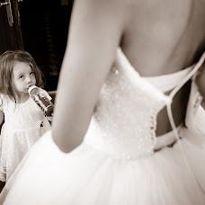 Wedding photographer Zoran Marjanovic (Uspomene). Photo of 16.03.2018