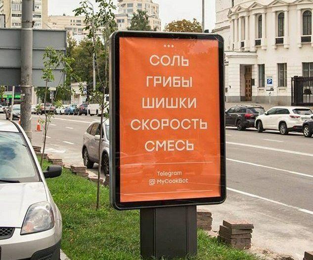 Реклама наркотиків 6-го вересня 2017 року по вулиці Володимирській