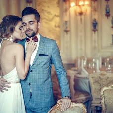 Wedding photographer Tatyana Tretyakova (panicofsky). Photo of 01.12.2014