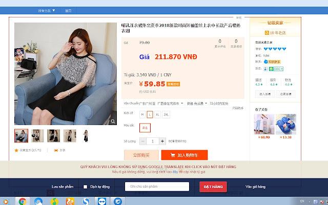 Công cụ Đặt hàng của daphuong.com