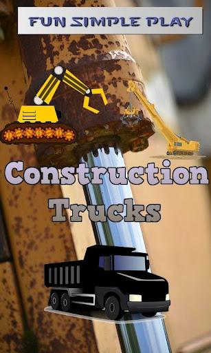 子供建設トラックゲーム