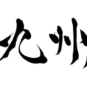 ヴェルファイアのカスタム事例画像 マサブー さんの2019年11月14日15:31の投稿