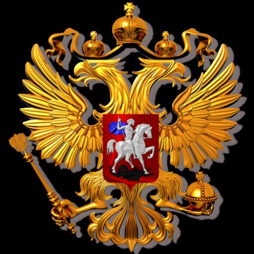 ロシアの支配者 書籍 App LOGO-APP試玩