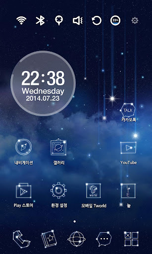 Night Star Launcher Theme