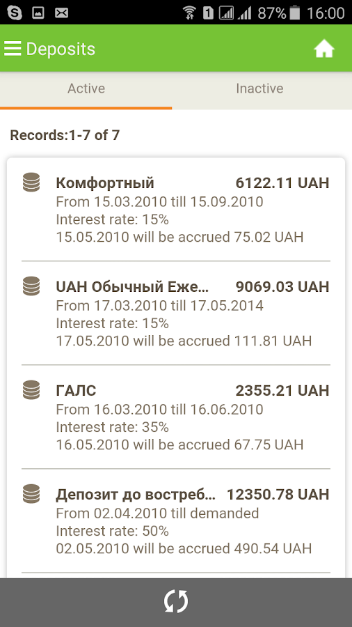 Sberbank Online Ukraine- screenshot