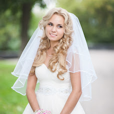 Wedding photographer Ekaterina Bakhtina (MumiKate). Photo of 14.04.2015