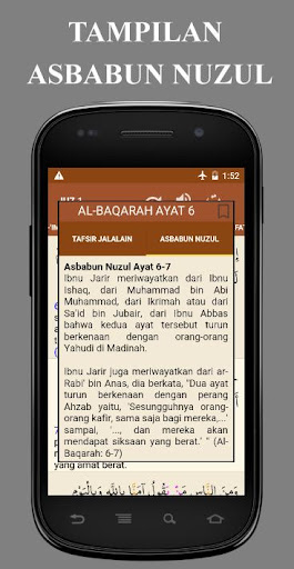 Al Quran Tajwid, Tafsir, Audio  screenshots 4