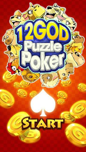 12God Puzzle Poker
