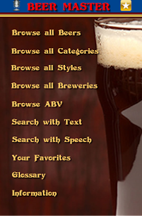 Beer Master- screenshot thumbnail