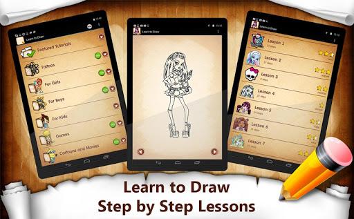 MonsterHigh学校を描画することを学びます