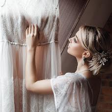 Wedding photographer Ilya Zagribenyuk (izagphoto). Photo of 11.05.2016