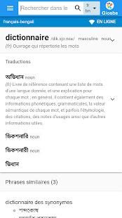 Bengali-Français Dictionnaire - náhled