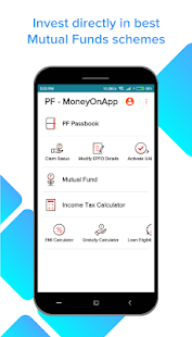 App EPF Passbook, PF Balance, PF Claim, UAN Activation APK for Windows Phone
