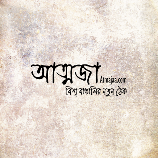 Atmajaa avatar image