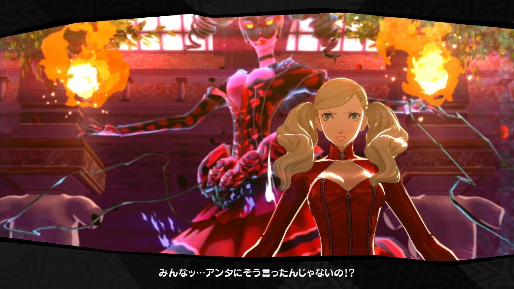 Cualquier parecido con Catherine es coincidencia... (Sí, ignoremos que existe un DLC con sus trajes).