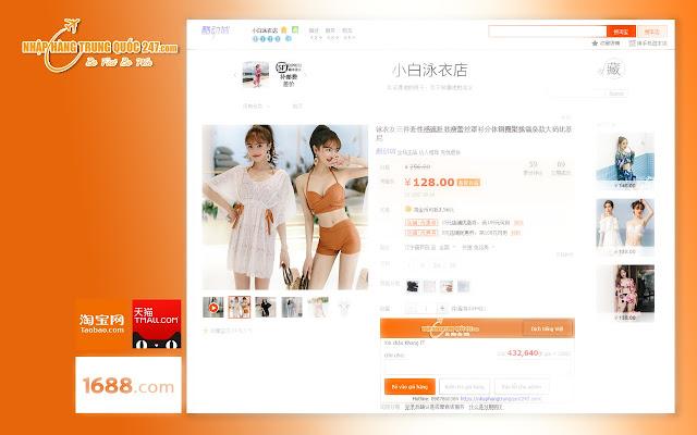 Công cụ nhập hàng Trung Quốc 247