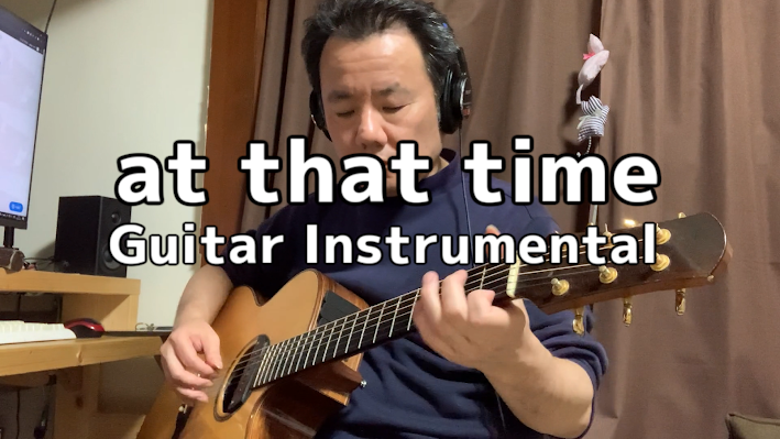 at that time - Guitar Instrumental