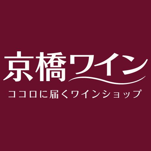 ワイン通販/スパークリングワイン/激安ワインなら京橋ワイン 購物 LOGO-玩APPs