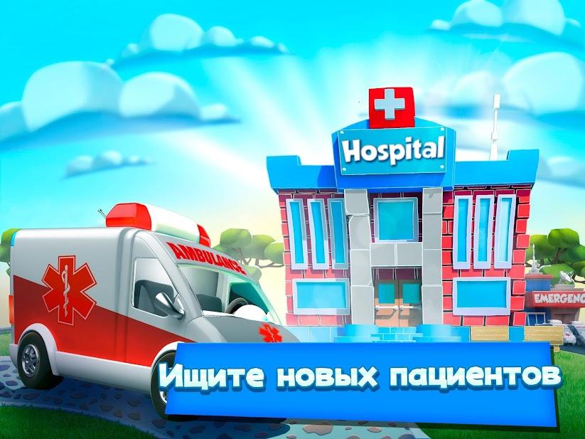 В 2020 году в Украине построят 200 центров экстренной медицины, - Гончарук - Цензор.НЕТ 5489