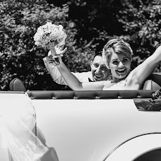 Wedding photographer Claudiu Ardelean (2928c8d5fe7bb50). Photo of 04.08.2016