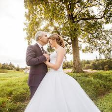 Wedding photographer Lara Komleva (Komlevalara). Photo of 21.10.2016