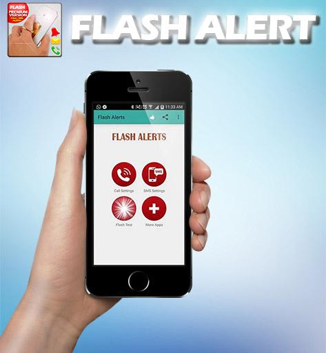 flash alert call sms