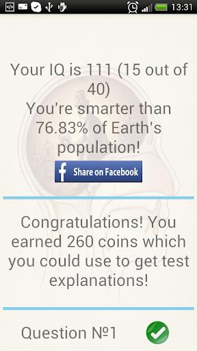 免費下載益智APP|IQ Test Free app開箱文|APP開箱王