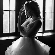 Wedding photographer Sergey Kostyrya (kostyrya). Photo of 23.03.2018
