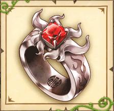 猛炎の指輪