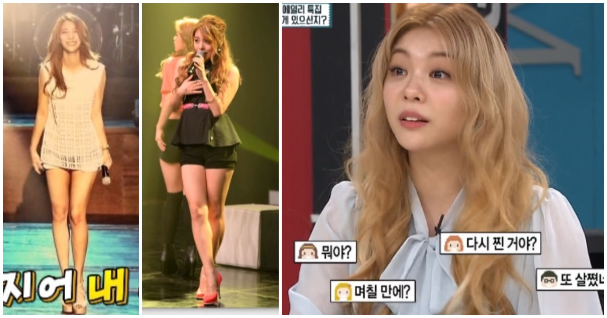 Here S Why Ailee Was Criticized For Her Weight Even After Her Most Dramatic Weight Loss Koreaboo