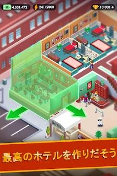ホテルエンパイヤタイクーン -  放置;ゲーム;経営;シミュレーションのおすすめ画像5