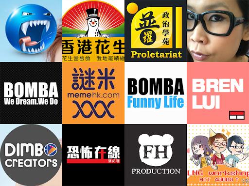 香港網台 2016|玩媒體與影片App免費|玩APPs