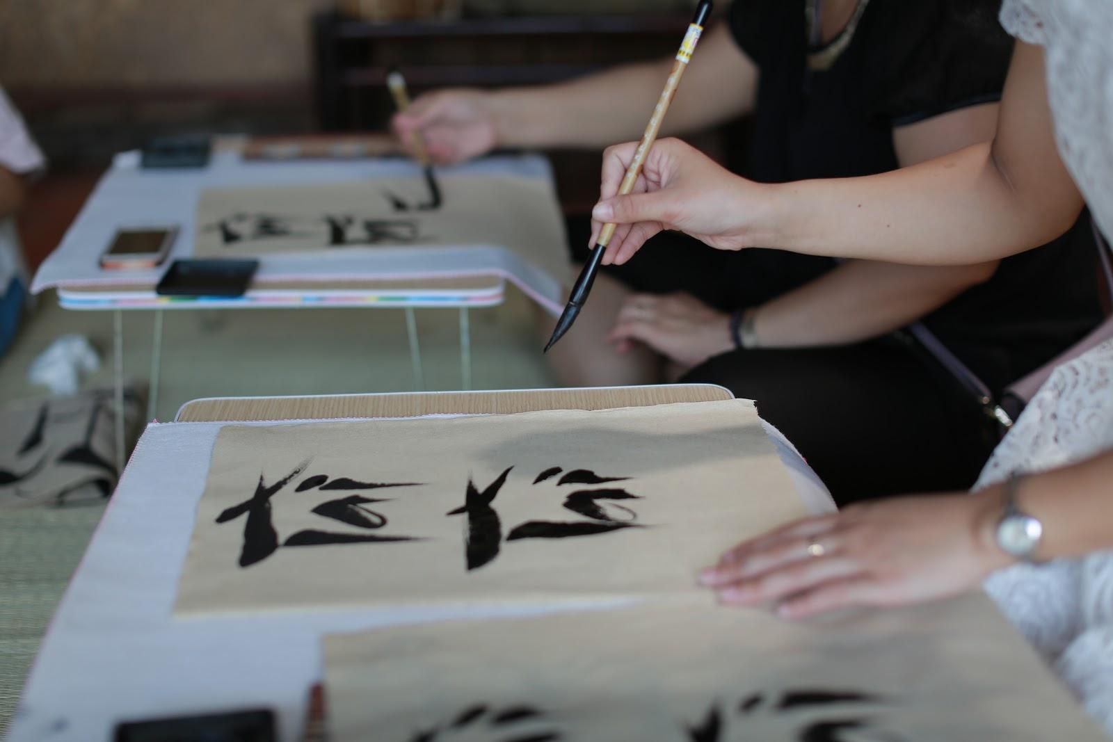 Một trong những bức thư pháp được viết bằng chữ Quốc Ngữ