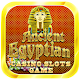 Ancient Egypt Casino Slots (game)