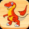 디노 퍼즐 - 아이들을위한 공룡