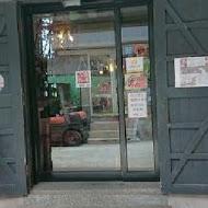 二號倉庫咖啡廳